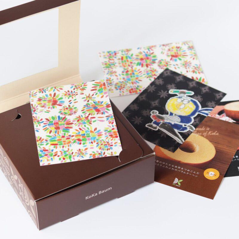 甲賀バウムクーヘンパッケージ