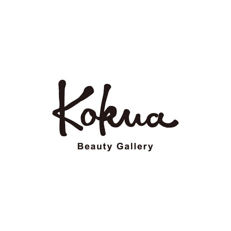 Kokua Beauty Galleryロゴデザイン